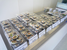 Sushi Bar  Business  for Sale
