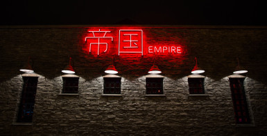Nightclub and or Japanese Restaurant  Property  for Sale