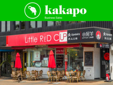 Cafe and Restaurant Business for Sale Takapuna Auckland